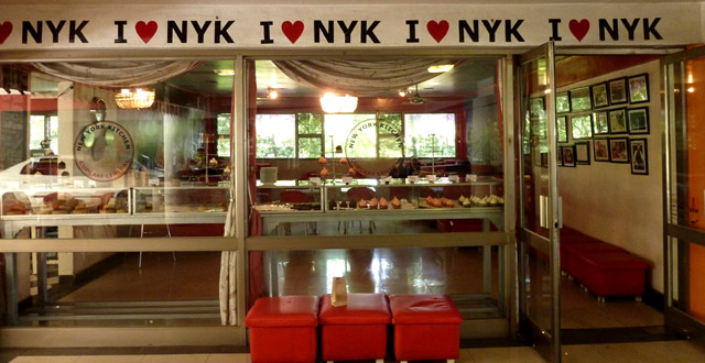 New York Kitchen, Kampala