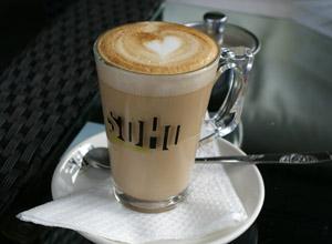 Latte - 5,000 UGX